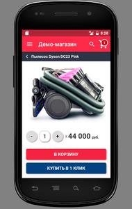 Разработка мобильных приложений